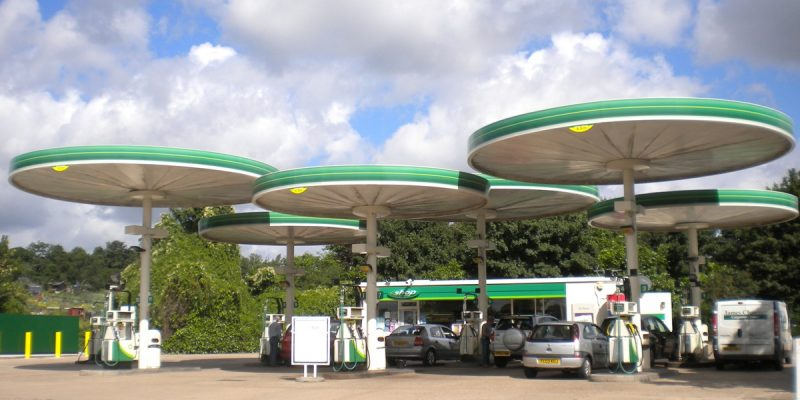 Leicester Birstall Filling Station Top